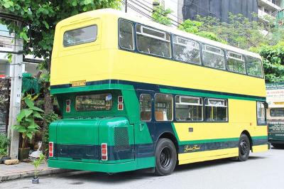 Leyland Bus - Atlantean