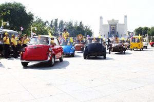 Microcar Parade for the Celebration of King Rama IX's 87th Birthday Anniversary - 5 December 2014